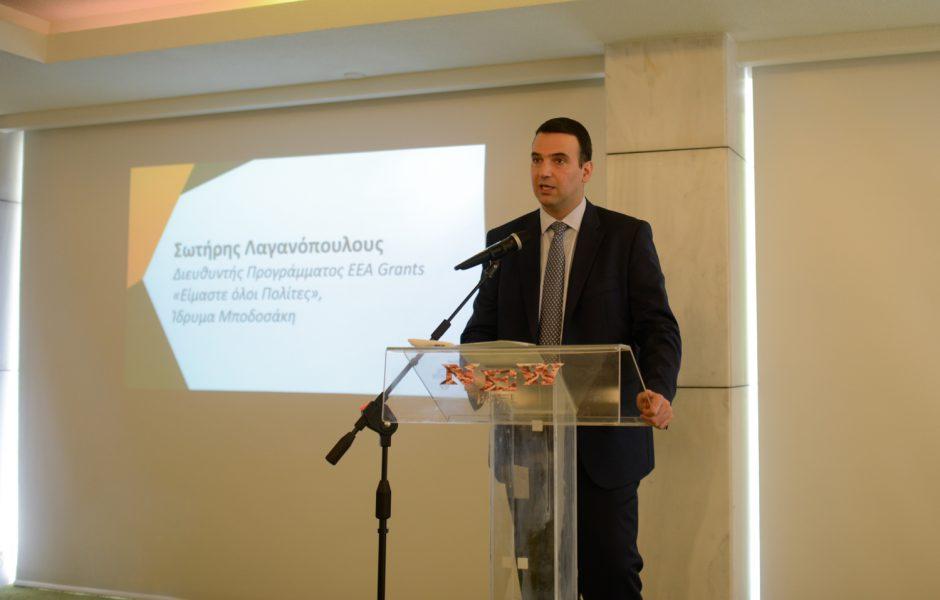 Σωτήρης Λαγανόπουλος. Γραμματέας Δ.Σ., Ίδρυμα Μποδοσάκη