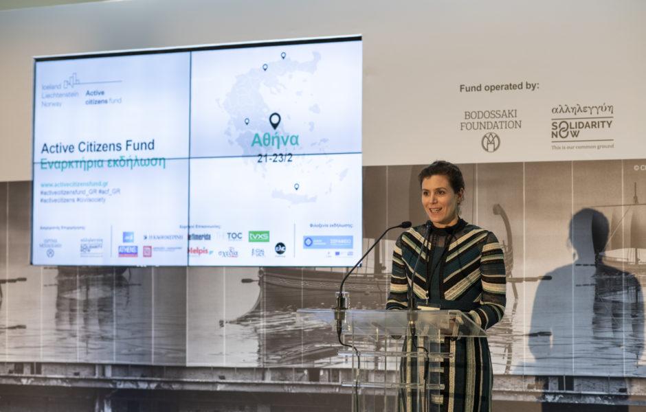 Η Αναπληρώτρια Γενική Διευθυντρια του SolidarityNow κα Μαριέττα Προβοπούλου