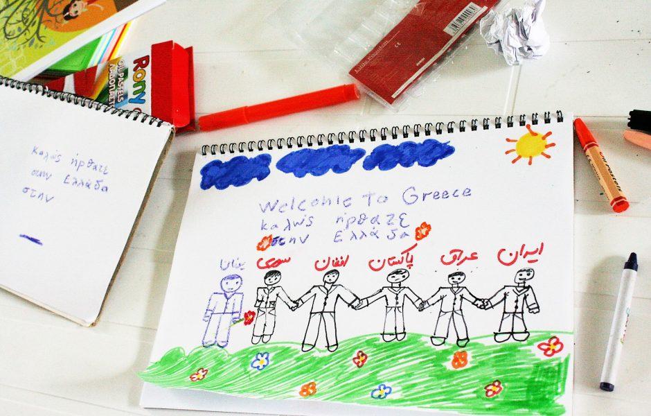 Το Ίδρυμα Μποδοσάκη ανακοινώνει τη λειτουργία του Giving for Greece