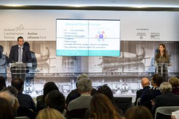 Παρουσίαση του προγράμματος Active Citizens Fund για την Ελλάδα