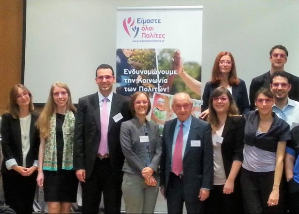 Core team of the EEA Grants program
