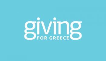 Πατήστε εδώ για τον ιστότοπο του Giving for Greece