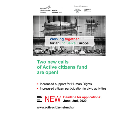 Two new calls of Active citizens fund are now open!