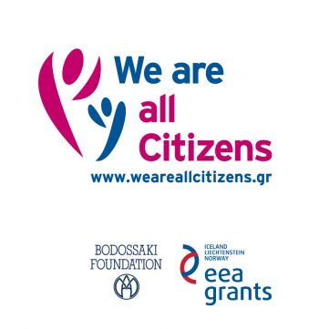 EEA Grants NGO Fund 2009 - 2014