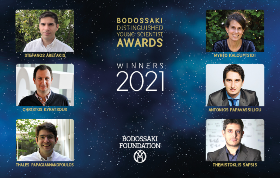 Announcement of the Winners of Bodossaki Distinguished Young Scientist Awards for 2021