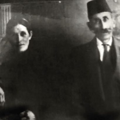 Bodossakis' parents