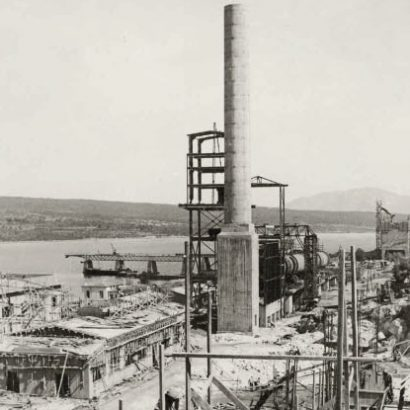 The LARCO plant
