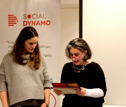 Μάθηση, εκπαίδευση, δικτύωση, οι σκοποί του Social Dynamo