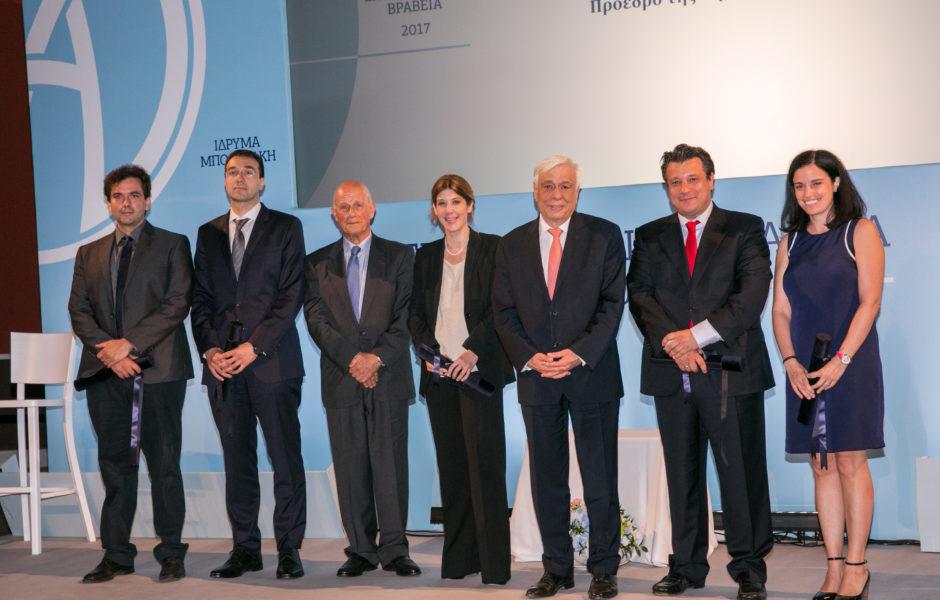 Απονεμήθηκαν τα Επιστημονικά Βραβεία έτους 2017