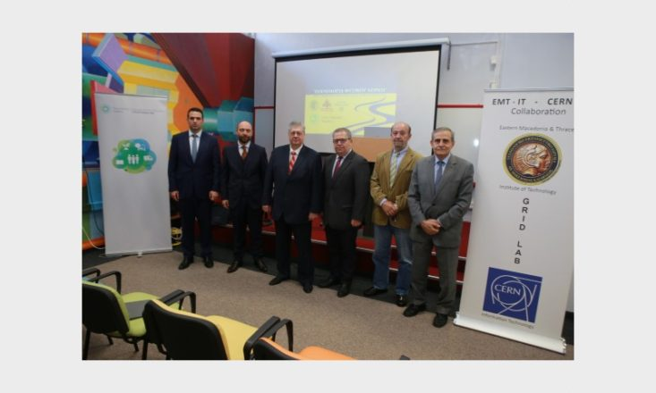 Εκδήλωση ανακοίνωσης του προγράμματος εκπαίδευσης και κατάρτισης