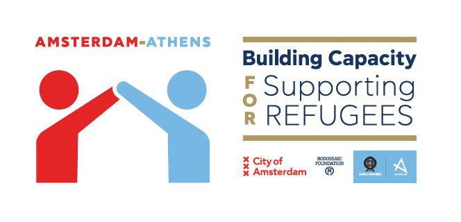Amsterdam – Athens: Building capacity for supporting refugees