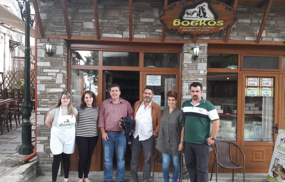 Η Allianz Ελλάδος στηρίζει τους νέους ανθρώπους της ελληνικής γης