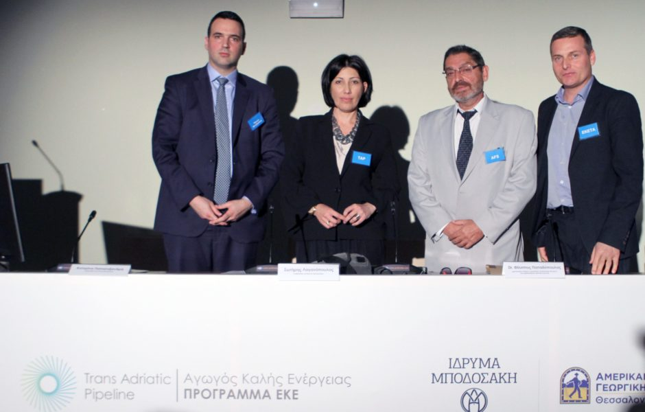 """€1 million Agricultural Programme """"Thriving Land"""" by TAP, Bodossaki Foundation, AFS, and CERTH"""
