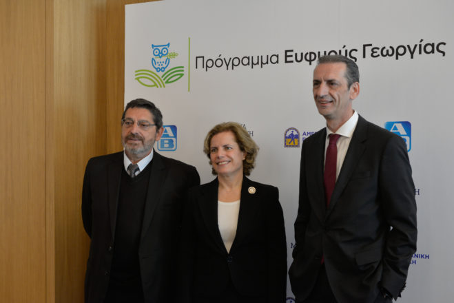 Representatives of the three partners involved in the design and implementation of the programme