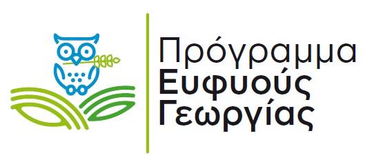 Πρόγραμμα Ευφυούς Γεωργίας |   Η ΑΒ Βασιλόπουλος, το Ίδρυμα Μποδοσάκη και η Αμερικανική Γεωργική Σχολή καινοτομούν μαζί με τους Έλληνες παραγωγούς