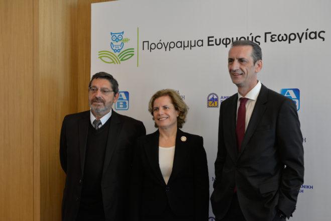 ΑΓΣ, Ίδρυμα Μποδοσάκη, ΑΒ Βασιλόπουλος: τρεις καταξιωμένοι φορείς εργάζονται μεθοδικά για το πρόγραμμα
