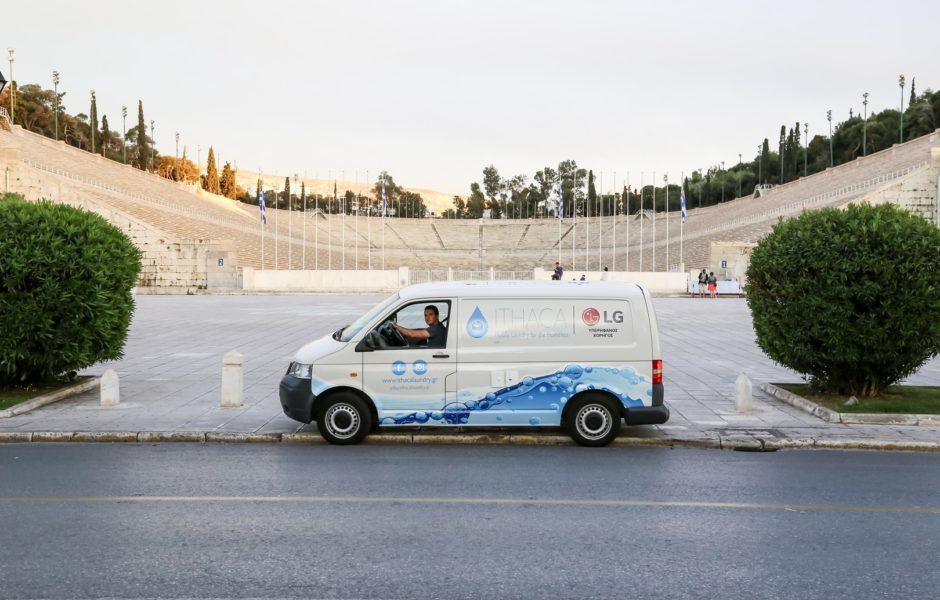 Ithaca Laundry: καθαριότητα και αξιοπρέπεια για τους άστεγους της Αθήνας
