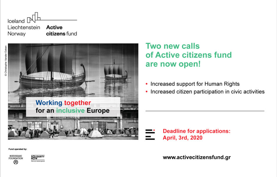 Active citizens fund: The new open calls for proposals of the EEA Grants programme for the civil society sector have just been launched!