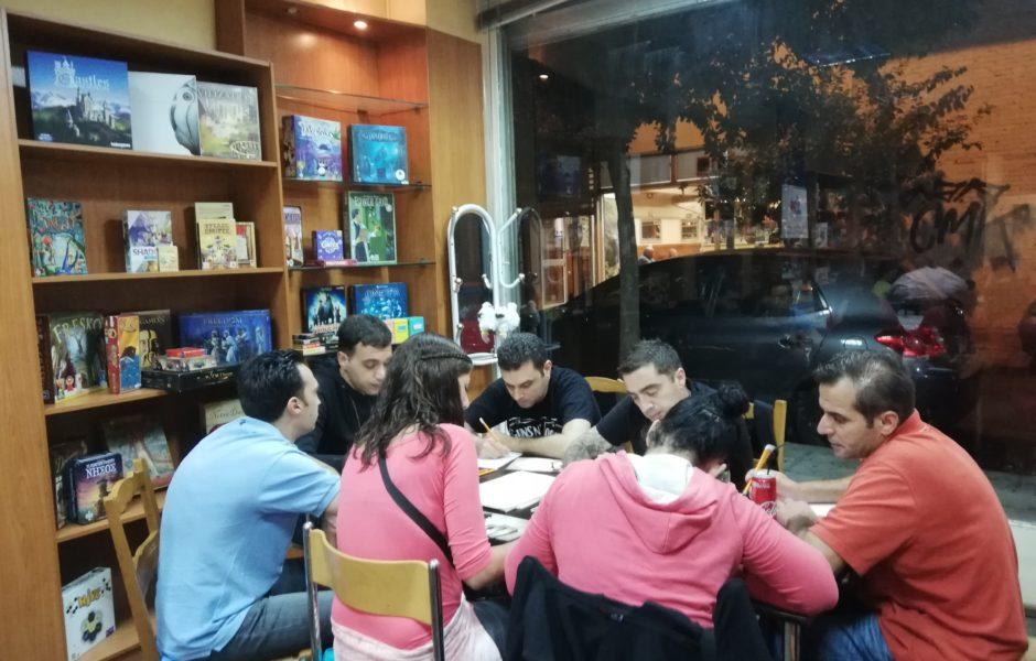 Book & Play: Εκπαίδευση και ενδυνάμωση μέσα από το παιχνίδι!