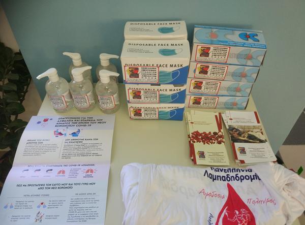 Δωρεά της Allianz στην Πανελλήνια Ομοσπονδία Συλλόγων Εθελοντών Αιμοδοτών
