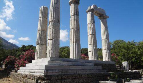"""Support of """"Via Egnatia Cultural Route"""""""