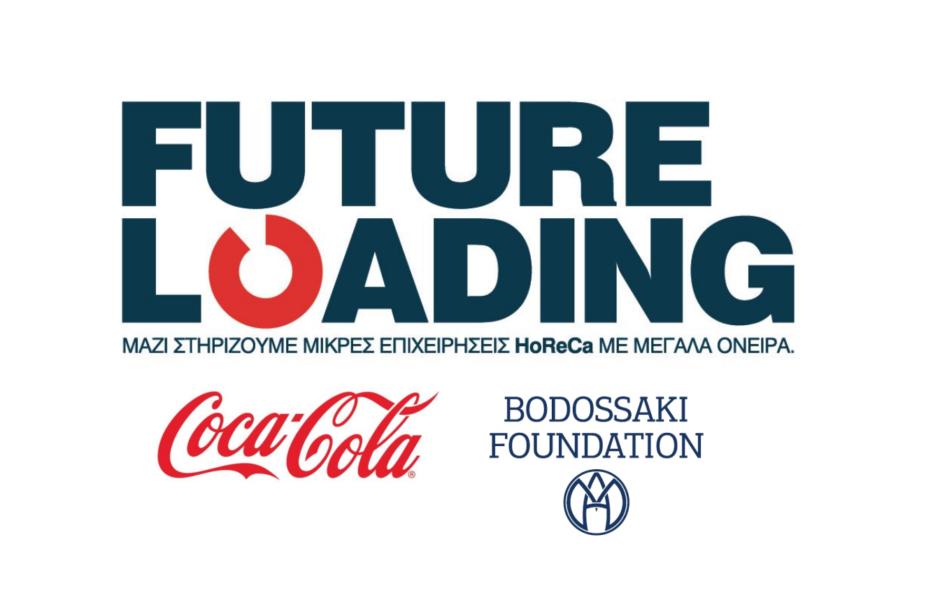Future Loading: Το πρόγραμμα επεκτείνεται, προσφέροντας συσκευές απολύμανσης αέρα σε 200+ επιχειρήσεις Ho.Re.Ca