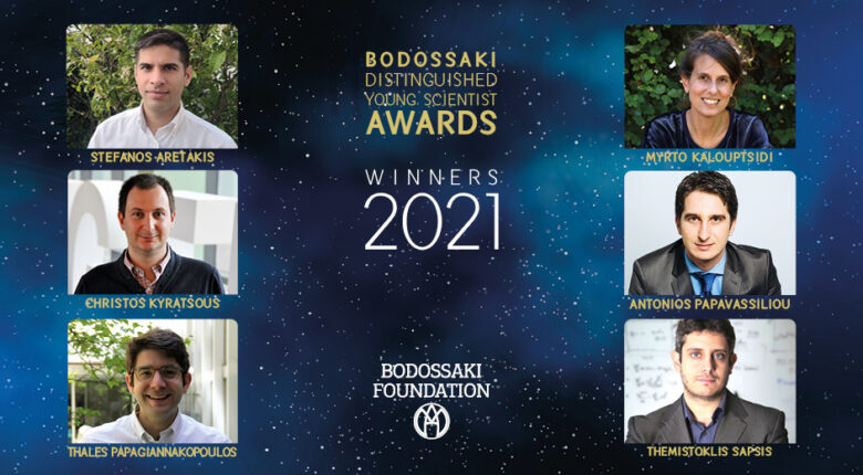 Announcement of the Winners for 2021